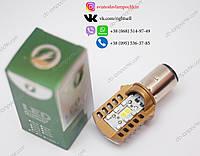Мото лампа LED 10Wt H6 M11J Ba20D