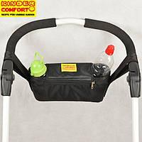 Сумка-органайзер для коляски Kinder Comfort, черная