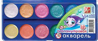 Фарби акварельні Промінь Перламутрові 12 кольорів 16С1105-08