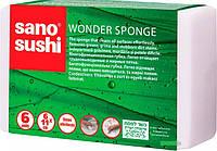 Чудо-губка кухонная Sano Sushi Wonder для мытья без моющих средств 6 шт.