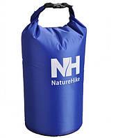 Водонепроницаемая сумка гермомешок Waterproof Bag 25 л