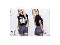 Женская футболка белая, серая, черная СЦ29743, фото 1
