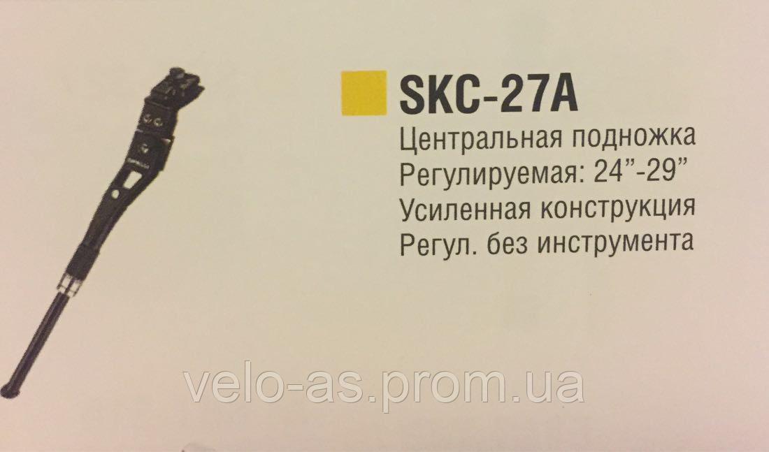 "Подножка 24-28"" Spelli SKC-27-A"