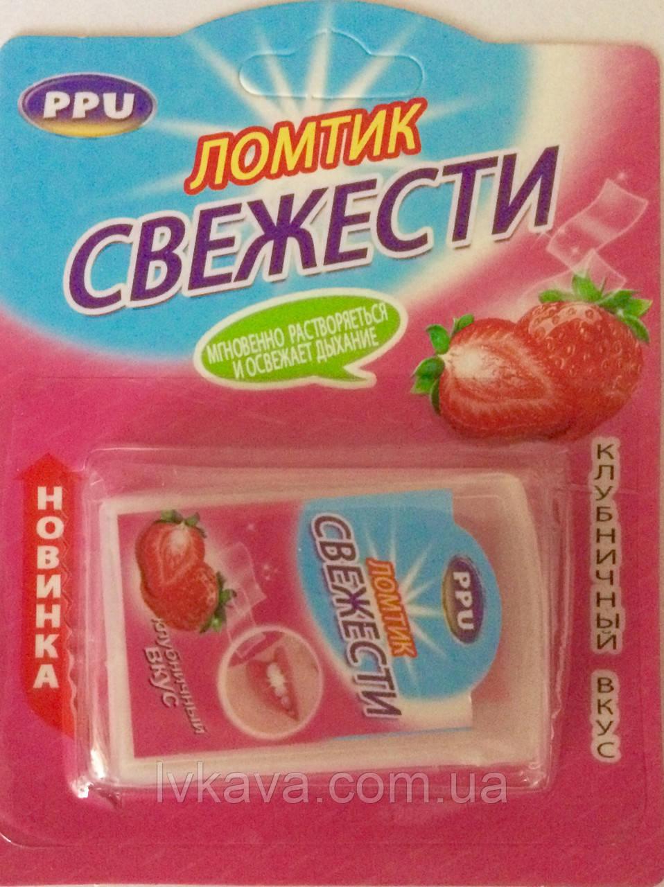 Освежающая пластинка Ломтик свежести клубника PPU , 8 гр