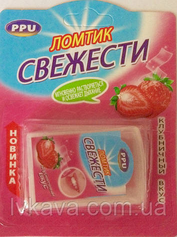 Освежающая пластинка Ломтик свежести клубника PPU , 8 гр, фото 2