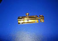 Шпингалет 01-87 большой золото