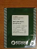Семена томата Батлер F1(Batler KS F1) 1000 с