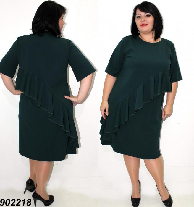 Свободное платье с оборкой 50,52