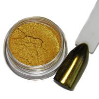 Зеркальный блеск 1 гр №7 золото GRACE