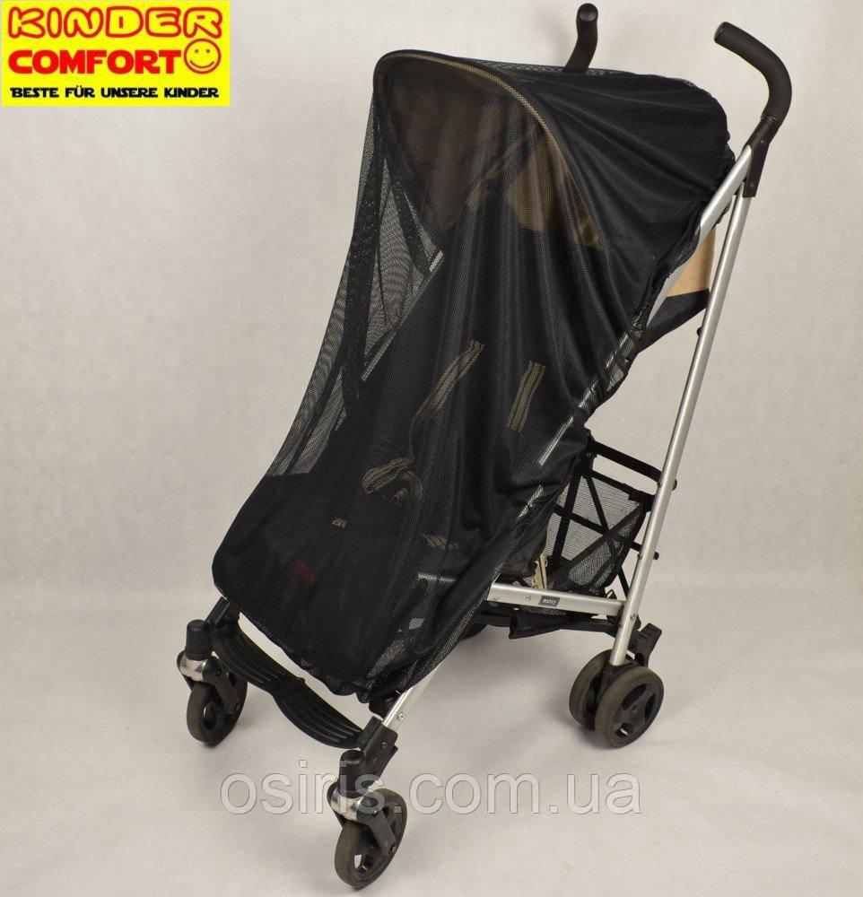 Москитная сетка универсальная на коляску черная, Kinder Comfort