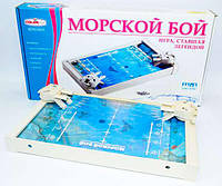 "Гр Игра наст. ""Морской бой"" 1234 (9) ""COLOR PLAST"""