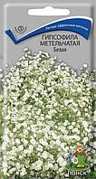 Гипсофила метельчатая Белая, махровая,высота 50см. 0,2 г
