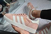 Кроссовки женские Adidas Gazelle Pink. Натуральный замш! ТОП качество!