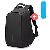 Городской рюкзак Bobby (антивор). Черный. Black., фото 1