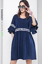 Синее молодежное  платье из хлопка 42-44(S), 44-46(M), 46-48(L).