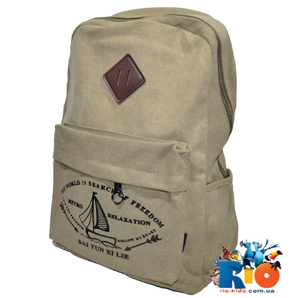 Школьный рюкзак 45x32 см, водоотталкивающий, для мальчиков (мин.заказ - 1 ед.)