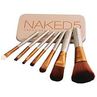 Набор кистей для макияжа NAKED5 7 шт