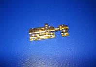 Шпингалет 01-39 маленький золото, фото 1