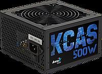 Блок питания Aerocool 500W KCAS-500 (ACPB-KC50AEC.11), фото 1