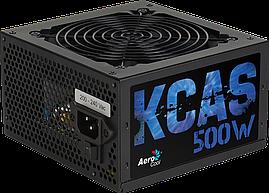 Блок питания Aerocool KCAS-500 500W (ACPB-KC50AEC.11)