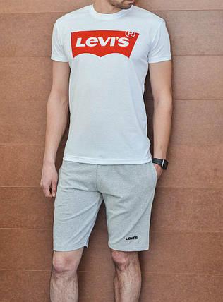Мужской летний костюм шорты и футболка White&Grey, фото 2