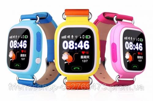Смарт годинник Smart Baby Watch Q100 з GPS та кнопкою SOS -