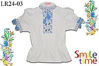 Вышиванка для девочки с коротким рукавом р.122,128,134,140,146 хлопок SmileTime, голубой узор