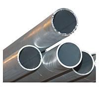 Труба монтажная из алюминиевого сплава, диаметр 40 мм