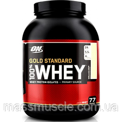 Протеин Optimum Nutrition 100% Whey Gold Standard 2270g
