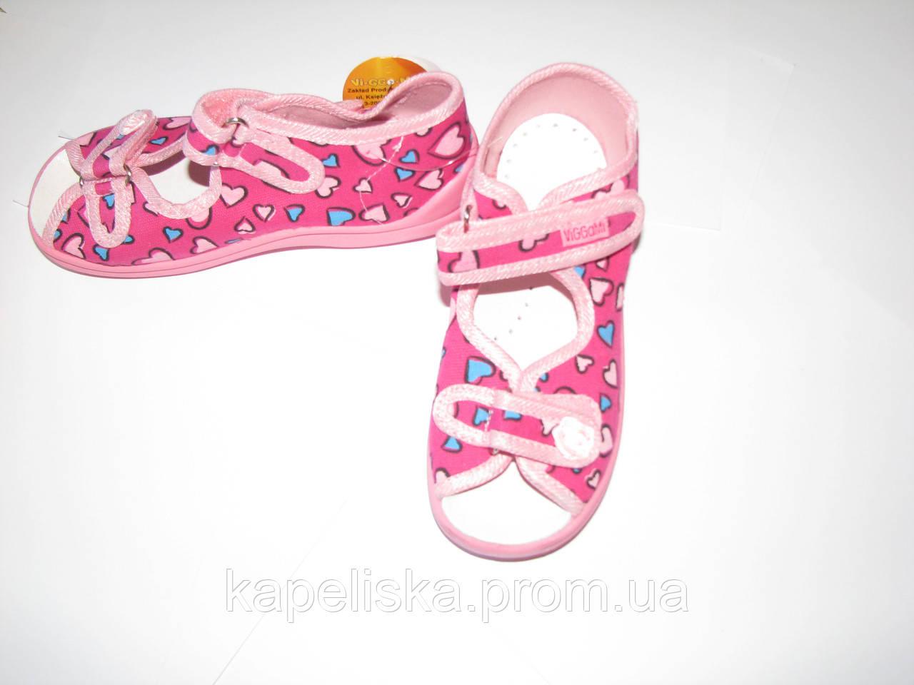 Viggami  тапочки для девочки, босоножки , босоніжки для дівчинки Karo
