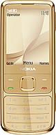 Мобильный телефон Nokia 6700 classic Gold (3 месяца) (RB)
