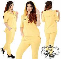 Спортивный костюм Батал двухнитка+ пришивная желтый, фото 1