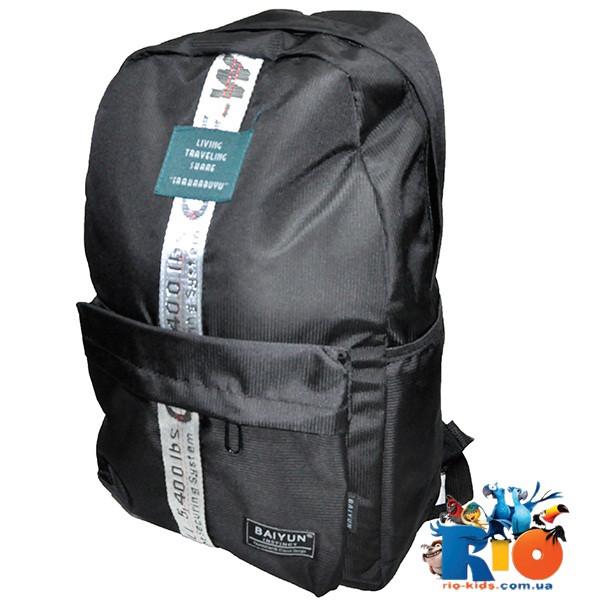 Школьный рюкзак размером 43x29 см, водоотталкивающий, для мальчиков (мин.заказ - 1 ед.)