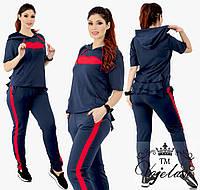 Спортивный костюм Батал двухнитка с воланами (разные цвета)