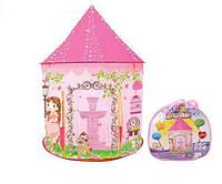 Детская игровая палатка 889-125B Замок