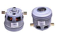 Двигатель пылесоса VC07W252U 1600W d=101 h=113