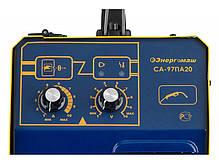 Полуавтомат-инвертор Энергомаш 200 А СА-97ПА20, фото 2