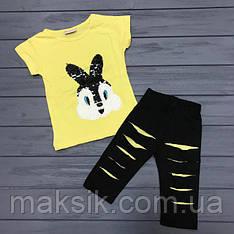 Летний комплект футболка+бриджи с пайетками  р.86-92