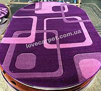 Рельефный ковер Melisa 359 фиолетовый овальный