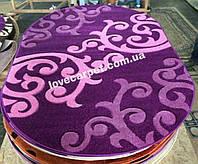Ковер  фиолетовый овальный