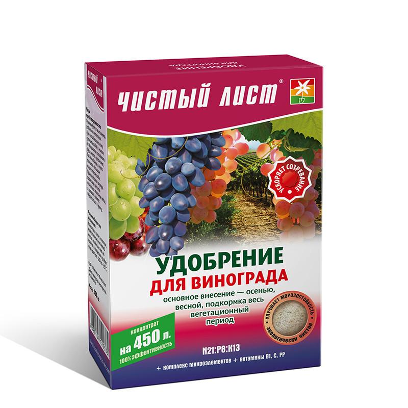 Удобрение для винограда Чистый Лист, 300г