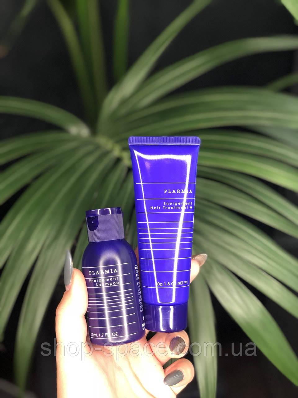 Milbon. Маска Plarmia Energement Treatment М. Для жестких и непослушных волос, 50 гр