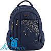 Подростковый рюкзак для средней школы Kite Beauty K18-874M