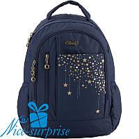 Подростковый рюкзак для средней школы Kite Beauty K18-874M, фото 1