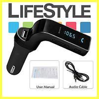 Авто FM модулятор Car G7 (4 в 1) FM Modulator Bluetooth + USB + microSD Трансмиттер. Скидка −30%