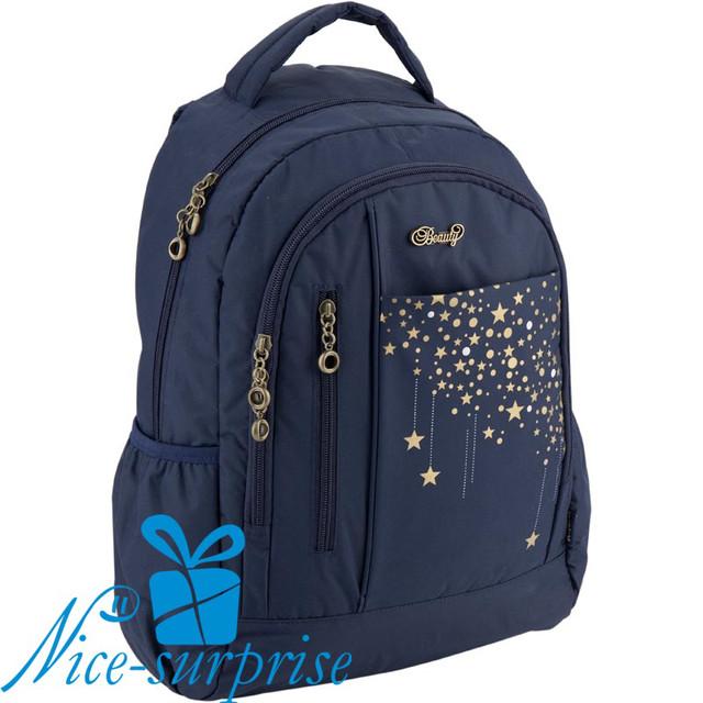 купить рюкзак для средней школы в Украине