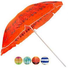 Зонт пляжный, зонт для сада, зонт от солнца, 2 м, товары летние, для отдыха, на море, кемпинг, походный зонт