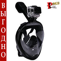 Подводная маска  Just Breath Pro Diving Mask