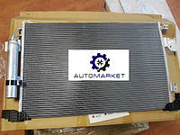 Радиатор кондиционера Mitsubishi Outlander XL II 2007-2010