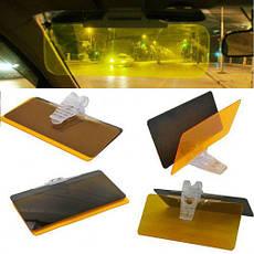 Антибликовый козырек для авто, солнцезащитный козырек, козырек от солнца, товары для машины, авто девайсы, фото 2